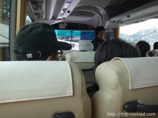 立山黒部アルペンルート『雪の大谷ウォーク』「美女平」からの「立山高原バス」車内