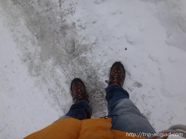 立山黒部アルペンルート『雪の大谷ウォーク』でわたしが履いていたトレッキングシューズ、メレルの『Capra(カプラ)』