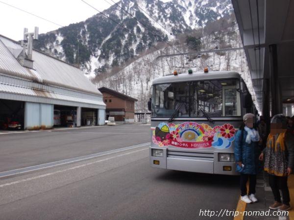 立山黒部アルペンルート「扇沢」関電トンネルトロリーバス