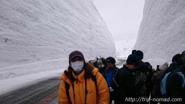 立山黒部アルペンルート『雪の大谷ウォーク』で来ていた私の当日のファッション