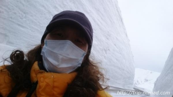 立山黒部アルペンルート『雪の大谷ウォーク』でのわたしの服装・帽子