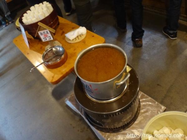飛騨高山「大のや醸造」お味噌汁の試飲