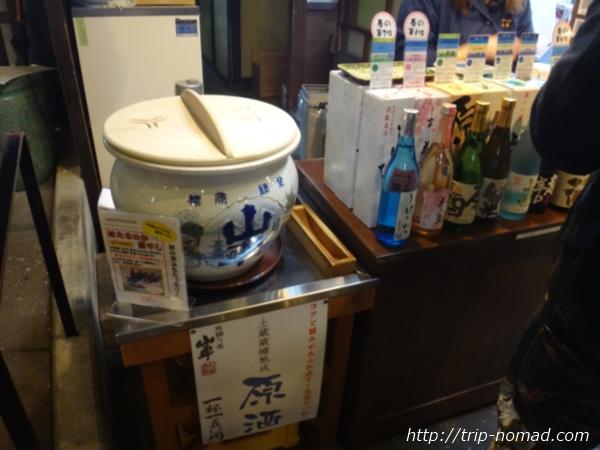 飛騨高山「原田酒造」日本酒試飲