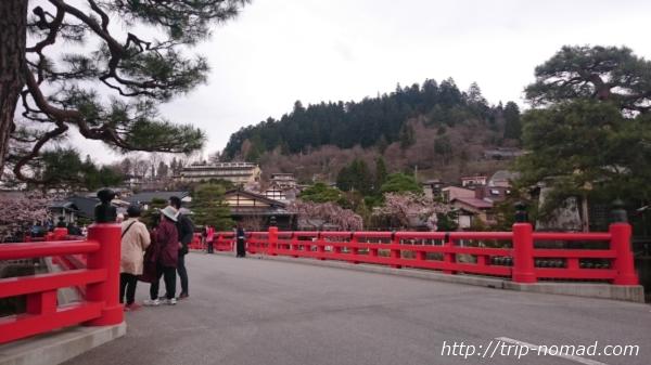飛騨高山「中橋」