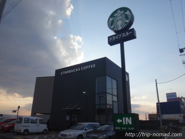 『スターバックス神戸西舞子店』店舗外観国道2号線側