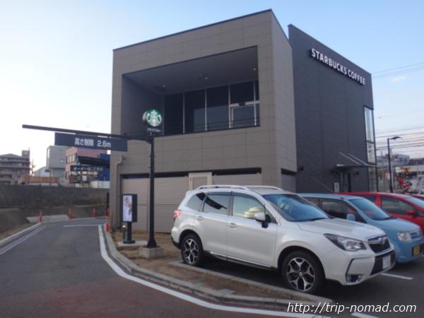 『スターバックス神戸西舞子店』店舗外観海側