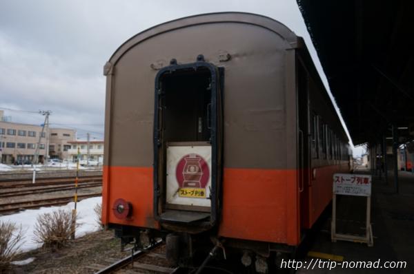 青森県『ストーブ列車』だるまストーブのヘッドマーク