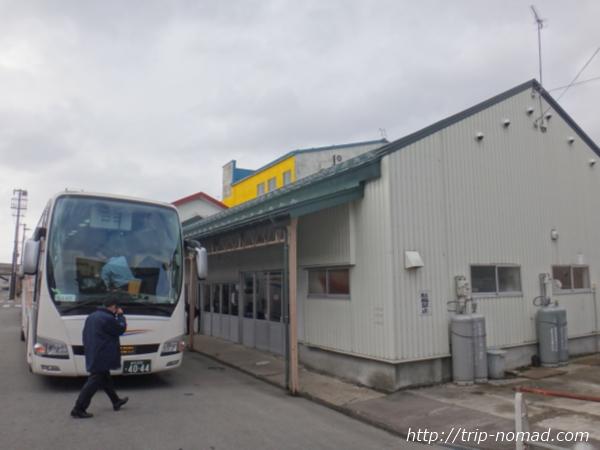 津軽五所川原駅到着