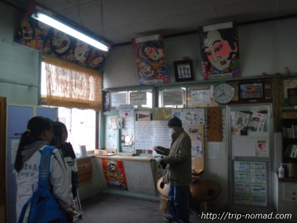青森県『ストーブ列車』津軽五所川原駅