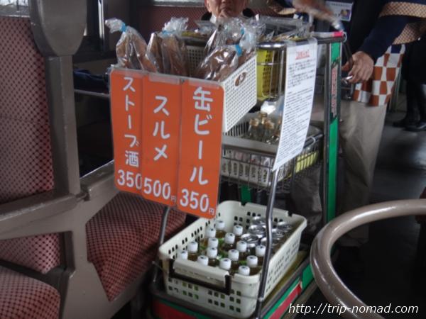 青森県『ストーブ列車』車内販売カート
