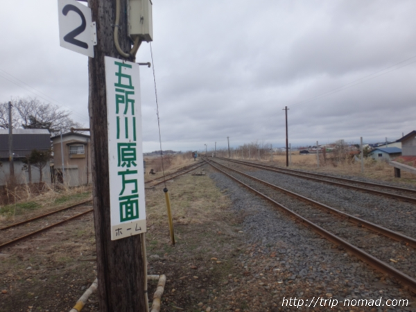 津軽鉄道「金木駅」線路周辺