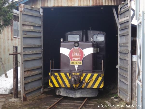 青森県『ストーブ列車』旧型車両DD350形ディーゼル機関車