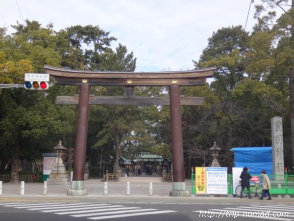 名古屋『豊国神社』鳥居