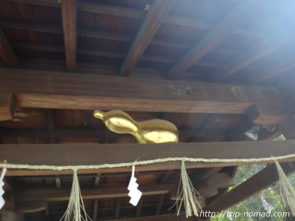 名古屋『豊国神社』手水場の瓢箪