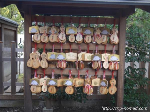 名古屋『豊国神社』瓢箪の絵馬