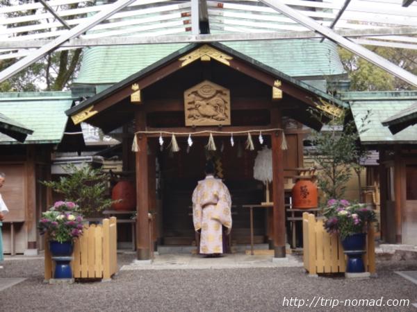 名古屋『豊国神社』神主さん祈祷風景