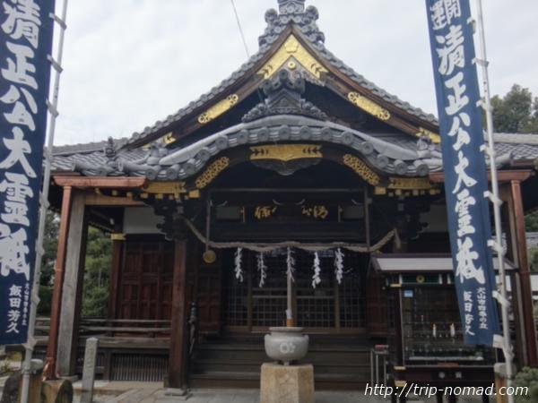 名古屋『妙行寺』