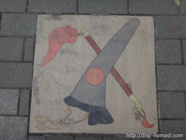 名古屋『豊国神社』付近加藤清正のトレードマーク「長烏帽子形兜」が書かれたタイル