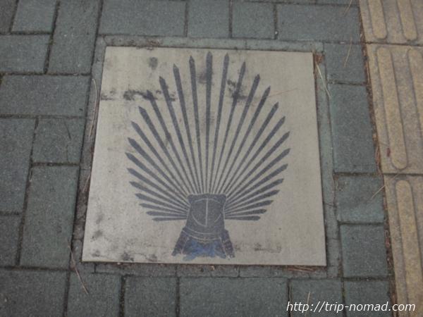 名古屋『豊国神社』付近豊臣秀吉のトレードマーク「一の谷馬藺兜」が書かれたタイル