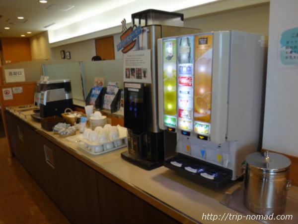 鹿児島空港ラウンジ『スカイラウンジ菜の花』ドリンクコーナー画像