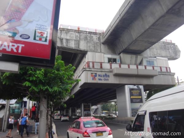 バンコク『BTS』モーチット駅