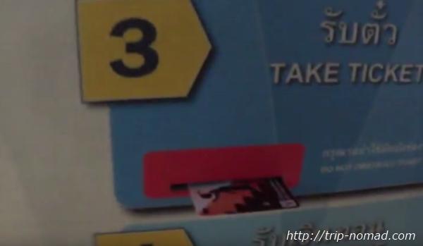 バンコク『BTS』券売機から切符が出てくる