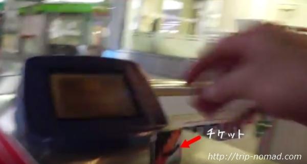 バンコク『BTS』自動改札機から切符を取り出す