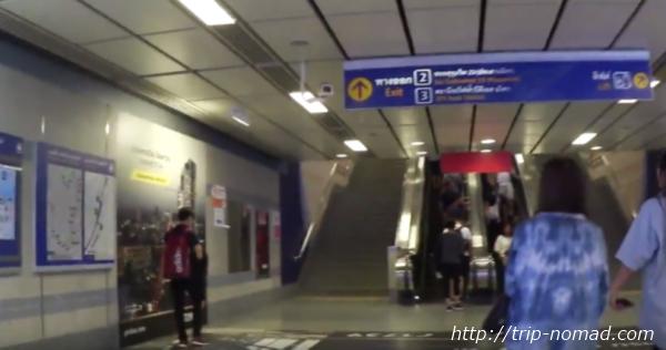 バンコク『MRT』自動改札機を抜けたあと