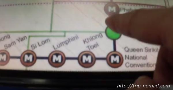 バンコク『MRT』券売機の駅名ボタンが緑色になる