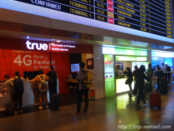 バンコク『ドンムアン空港』SIMカード