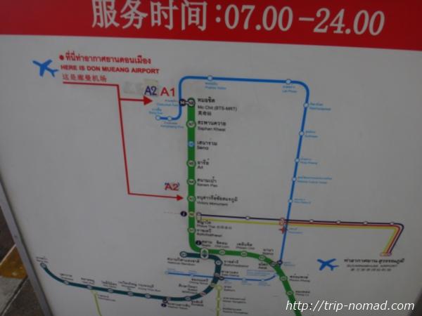 『ドンムアン空港』から市内へのアクセス>バス停の看板