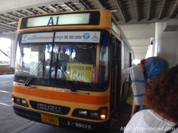 『ドンムアン空港』から市内へのアクセス>「A1」バス