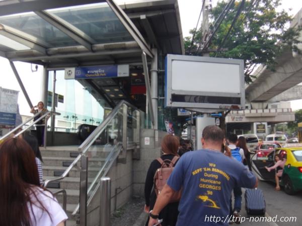 『ドンムアン空港』から市内へのアクセス>MRT「チャトゥチャック公園駅」