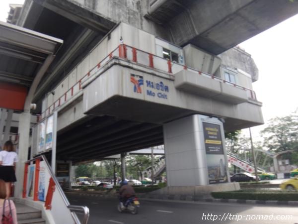 『ドンムアン空港』から市内へのアクセス