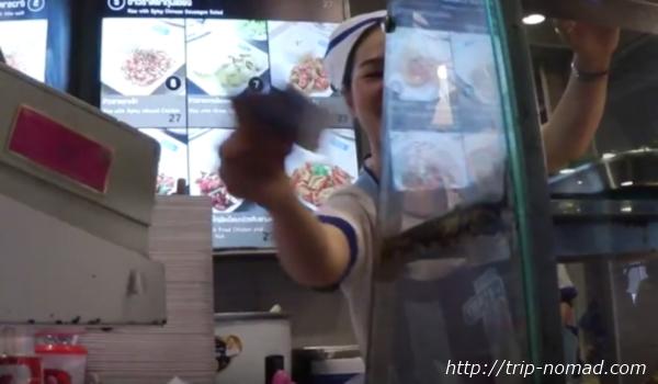 バンコク・フードコート『ピア21』注文方法・カードとレシート、注文した商品を受けとる