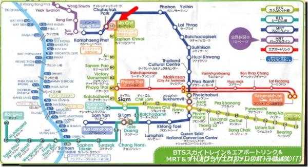 BTS・MRT路線図