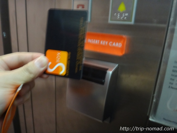 『S ボックス スクンビット ホテル』ルームキーを差し込む機器