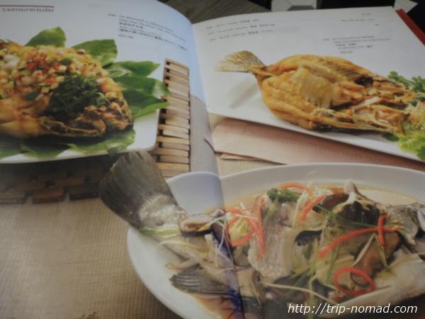 バンコク・プーパッポンカリー『ソンブーン・シーフード』メニュー:魚料理のページ