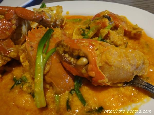 バンコク・プーパッポンカリー『ソンブーン・シーフード』:ワタリガニの大ぶりの果肉たっぷりのハサミ