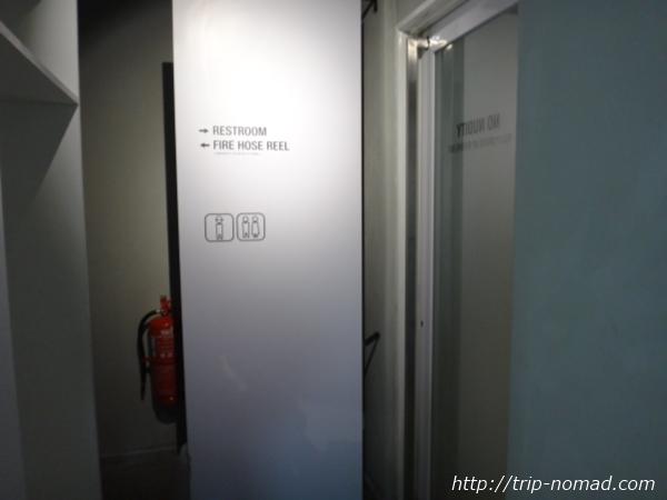 『タイム カプセル ホテル』シャワールーム