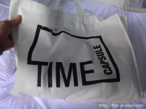 『タイム カプセル ホテル』お泊りセットバッグ