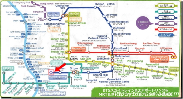 バンコク『BTS&MRT』路線図