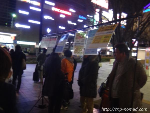 名古屋駅前『ゆりの噴水』前