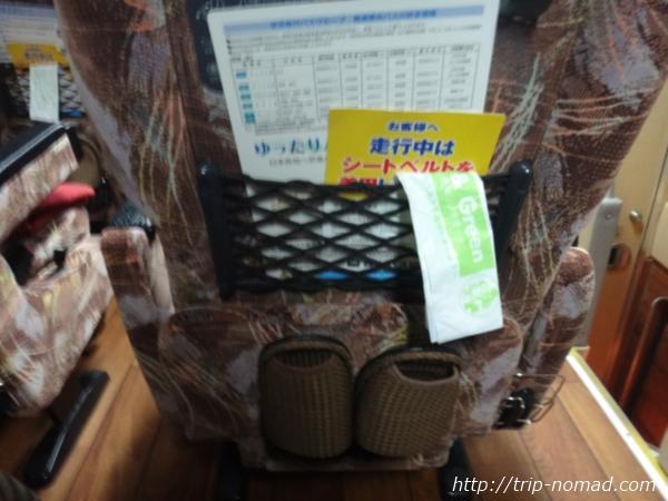 京急高速バス『ノクターン号』リラックス4列シート「首あて(ネックピロー)」