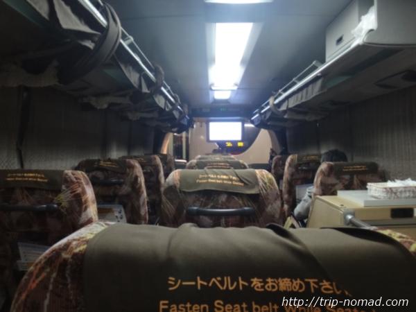 京急高速バス『ノクターン号』車内
