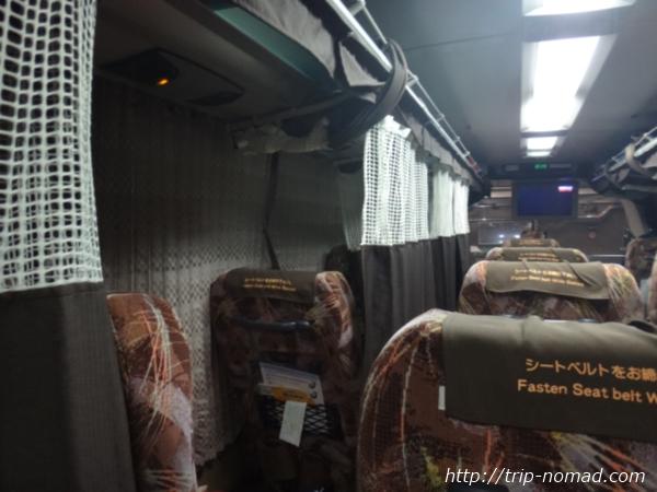 京急高速バス『ノクターン号』リラックス4列シート「フットレスト」