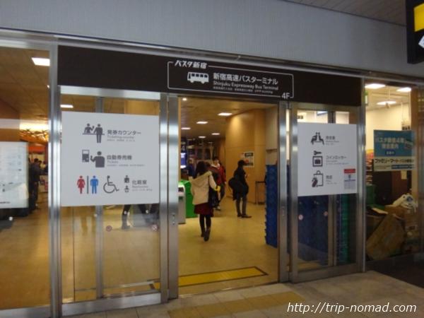『バスタ新宿』4階バス乗り場フロア入口