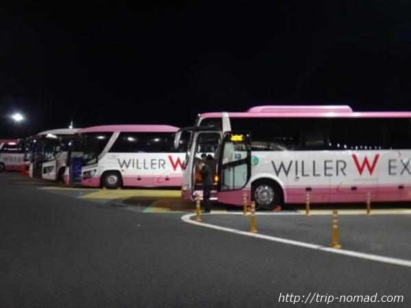 『WILLER EXPRESS(ウィラー・エクスプレス)』ピンクバスが駐車場で複数ならんている