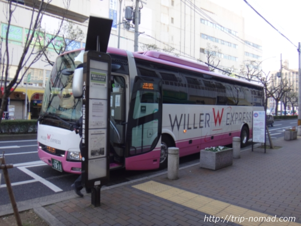 『WILLER EXPRESS(ウィラー・エクスプレス)』神戸三ノ宮到着