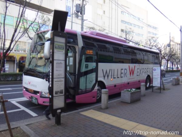 『WILLER EXPRESS(ウィラー・エクスプレス)』神戸三ノ宮到着